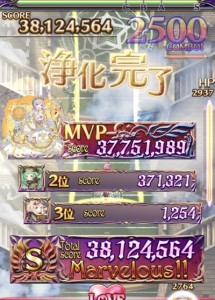 IMG_7388_result