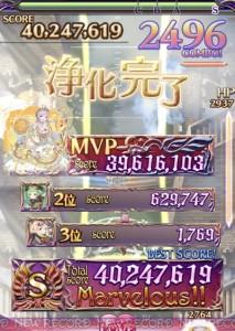 IMG_7409_result