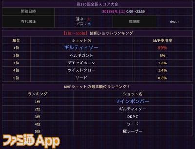 IMG_7437_result