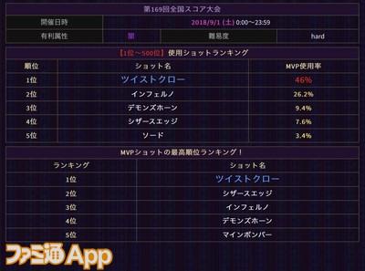 IMG_7438_result