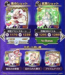 IMG_7549_result