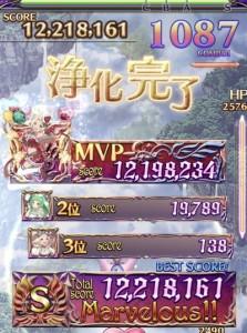 IMG_7553_result