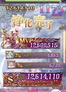 IMG_7564_result
