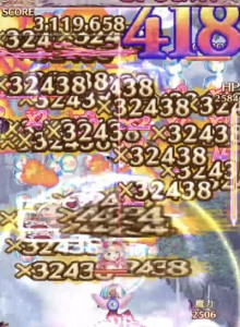 IMG_7590_result