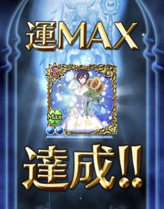 IMG_7730_result