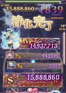 IMG_7738_result