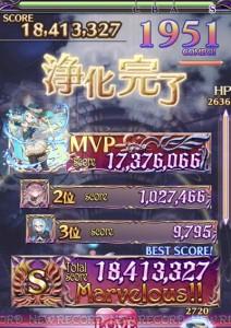 IMG_7758_result