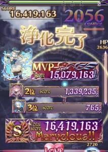 IMG_7769_result
