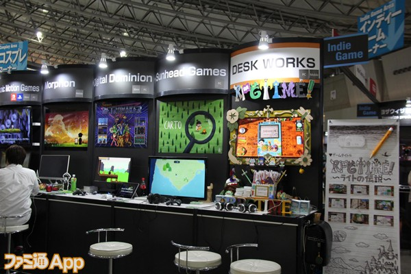 TGS_indiegame