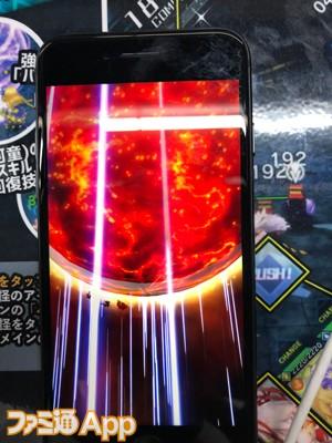 東京コンセプション_コンパクドライブ発動01