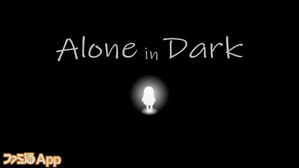 aloneindark01