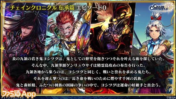 鸞スライド7