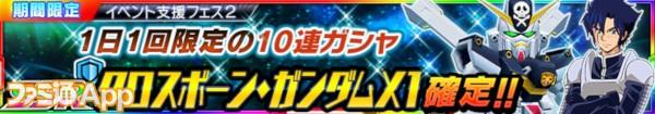 banner_shop_0516_2_mypage
