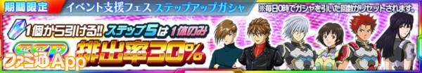 banner_shop_0804_mypage
