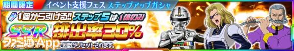 banner_shop_0814_mypage