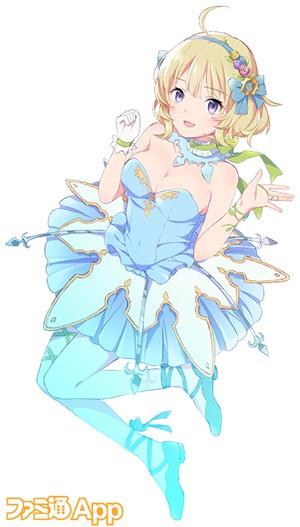 title_chara_blue のコピー