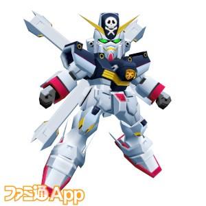 クロスボーン・ガンダムX1_DEF