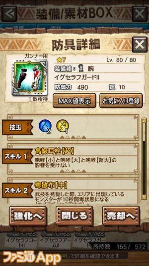 capture0013-00000_R