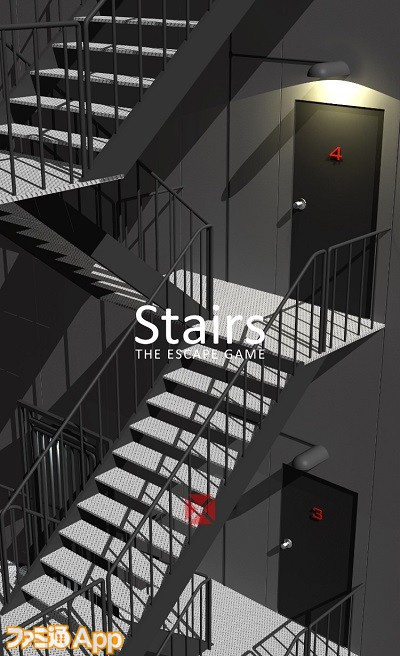 emergencystairs01