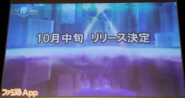 東京コンセプション_イベント02