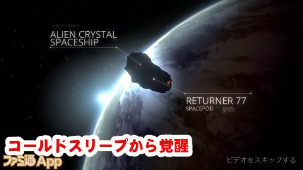 returner02書き込み