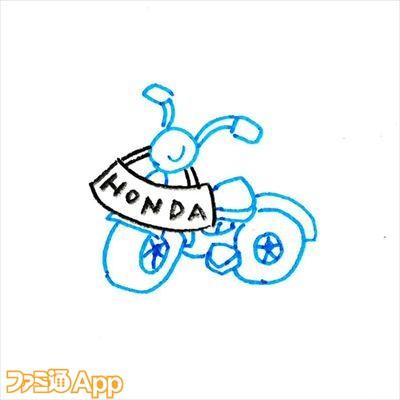 honda_no_bike_0918
