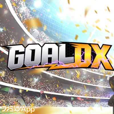 GOAL DX
