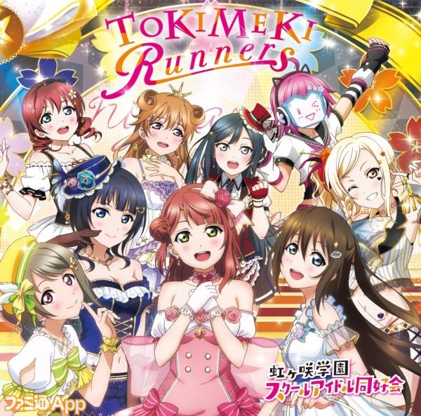01_TOKIMEKI Runners