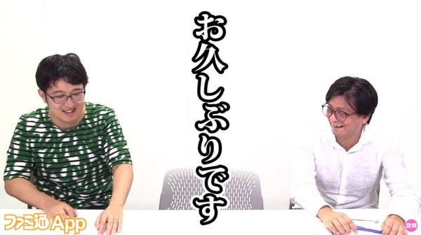メギド_動画181004_1