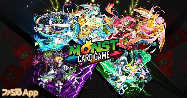 KV-カードゲーム第3弾