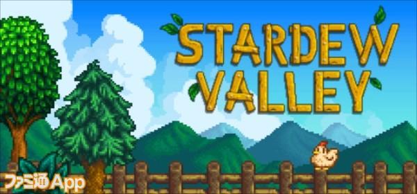 app valley アプリ