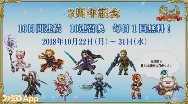 2018-10-21_19h07_11