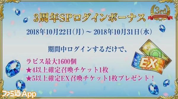 2018-10-21_19h08_20
