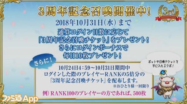 2018-10-21_19h09_39