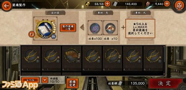 Screenshot_20181002-125937_PREカバネリ乱