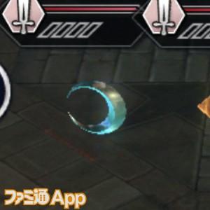 メギド_しゃれこうべブログ_01 (2)