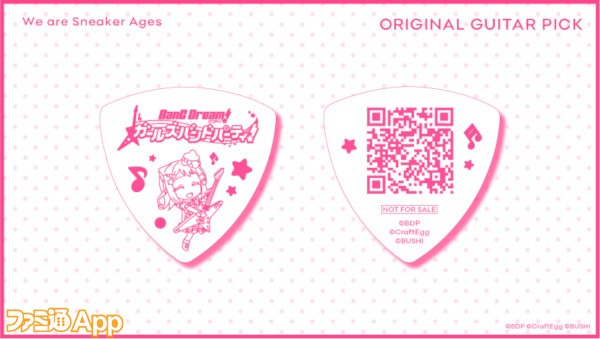 4_original_guitar_pick