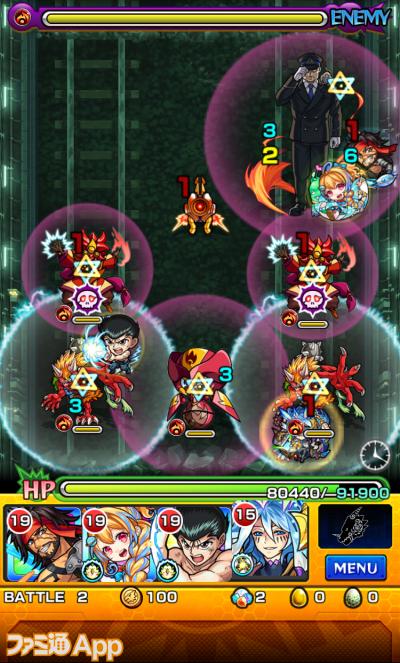 ウバリ戦2