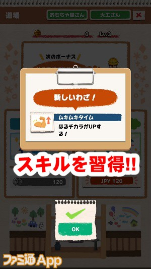 haniwahoru11書き込み