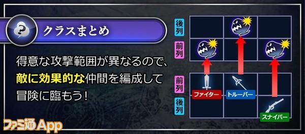 メギド_初期キャラデッキ_01 (3)