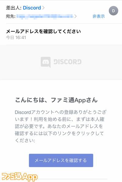Discord_001