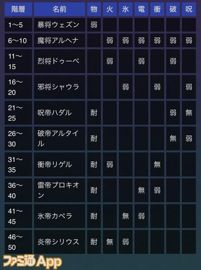 IMG_0169_result