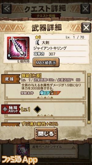 IMG_0758_R