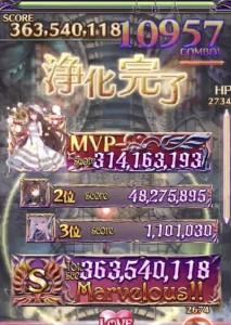 IMG_7947_result