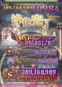 IMG_7948_result