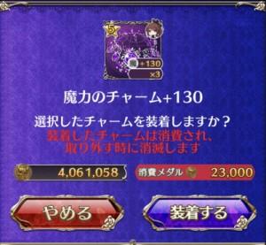IMG_7955_result