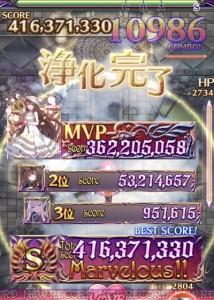IMG_7962_result
