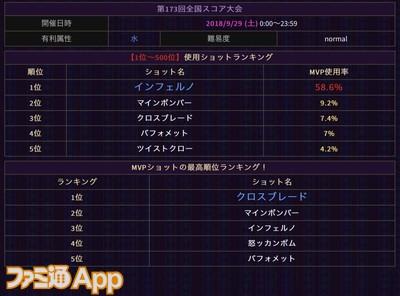 IMG_8007_result