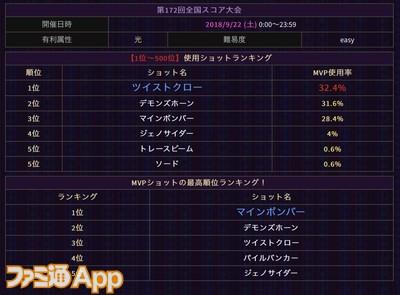 IMG_8008_result