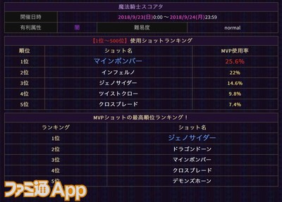 IMG_8009_result
